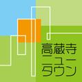 高蔵寺ニュータウン 公式サイト   愛知県春日井市
